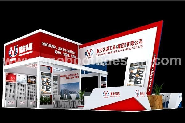 China trade show booth design and builder of CIHS