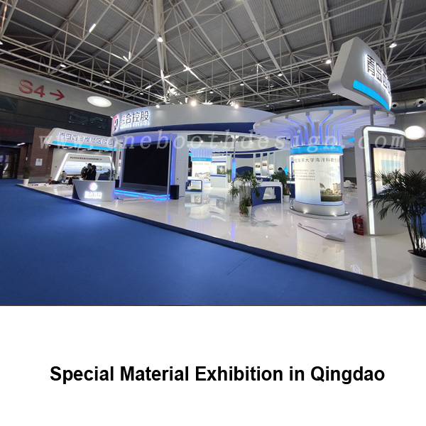 Special Material Exhibition stand design in Qingdao