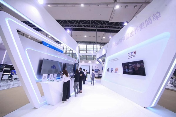 baidu exhibition stand construction