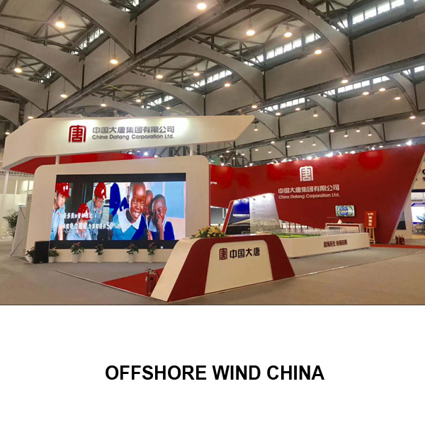 trade show booth design China offore wind equipemnt