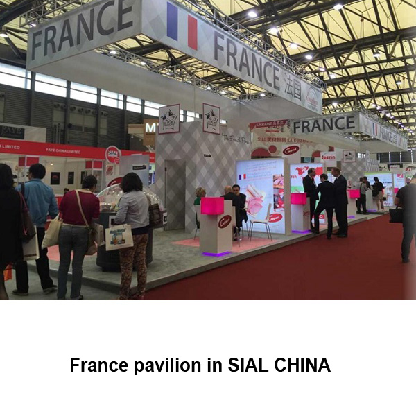 SIAL China trade show exhibits