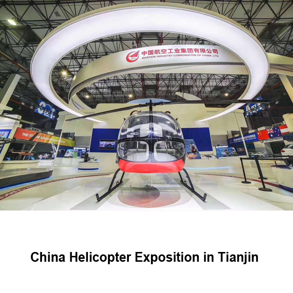 China Helicopter Expo booth contractor in Tianjin