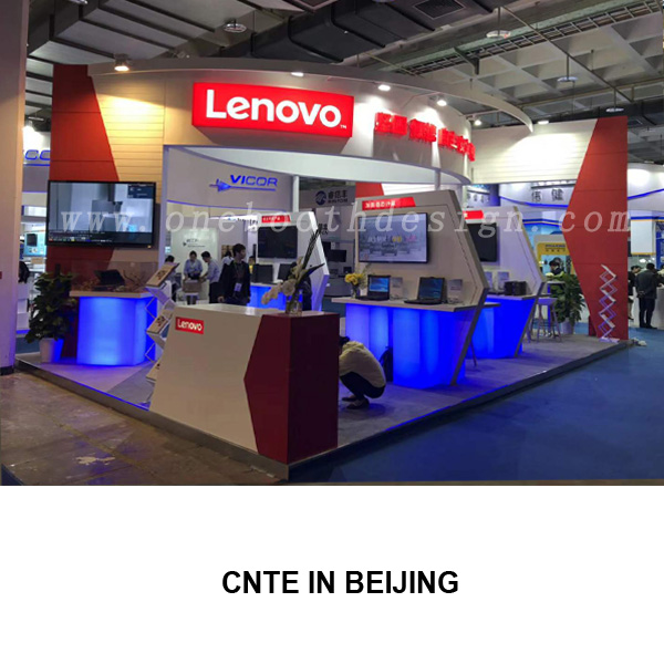 CNTE exhibition booth design in Beijing