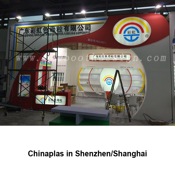 Chinaplas Shenzhen custom exhibition stand design