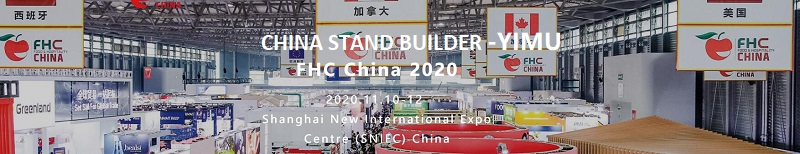FHC china stand builder