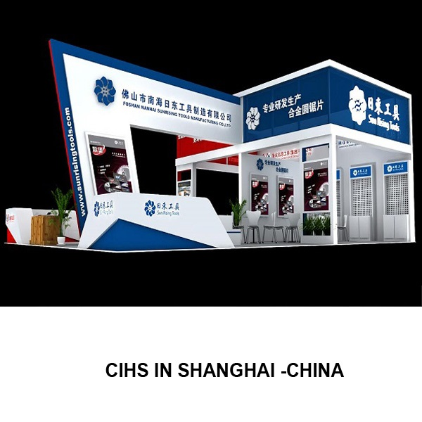 China exhibition stand design