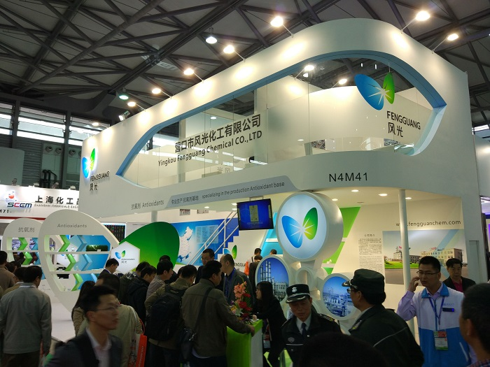 fengguang trade show exhibition design
