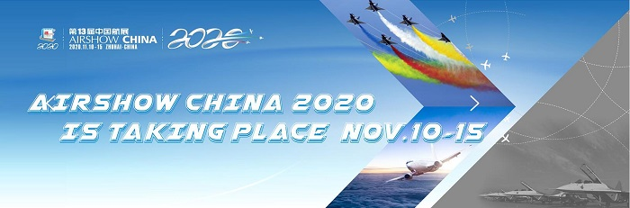 airshow stand design in zhuhai